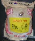 Hình ảnh: Nấm linh chi Hàn Quốc loại 1, Đông trùng hạ thảo, Viên linh chi, Sâm tươi, Sâm khô, Hắc sâm,Cao linh chi, Hồng sâm baby
