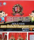Hình ảnh: Hồng sâm baby Hàn Quốc vitamin giúp bé hay ăn, chóng lớn, phát triển chiều cao và trí não tối đa...tăng đề kháng