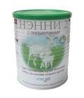 Hình ảnh: Sữa xách tay Nga Vitacare