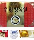 Hình ảnh: An Cung Ngưu Hoàng Hoàn cao cấp Hàn Quốc, bồi bổ thần kinh, hỗ trợ huyết áp, tim mạch, chống đột quỵ, tai biến