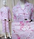 Hình ảnh: Đến SHop MileyPham Sắm Bộ đồ mặc nhà Quảng Châu hình thù dễ thương xiteen danh cho bầu và sau sinh nào các mẹ