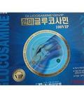 Hình ảnh: Thuốc bổ khớp Glucosamine chữa trị các bệnh đau lưng, thấp khớp, viêm khớp cấp và mãn tính / Hàng xách tay Hàn Quốc