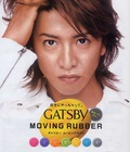 Hình ảnh: Wax vuốt tóc Gatsby Made in Japan mới về duy nhất tại HN 200k