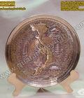 Hình ảnh: Đĩa đồng chạm bản đồ Việt Nam, văn hoá 3 miền, đĩa đồng đỏ làm, quà tặng mỹ nghệ, quà lưu niệm, quà tặng đối ngoại