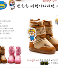 Hình ảnh: Topic7: UGG cho bé yêu 100% made in korean, chuyên ship hàng