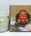 Hình ảnh: Sâm Nấm Hàn Quốc xách tay cao cấp, chính hiệu, giá hợp lý