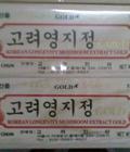 Hình ảnh: Cao linh chi đỏ Hàn Quốc cao cấp, đậm đặc