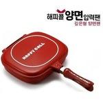 Chảo chống dính 2 mặt Happy call Hàn Quốc  chính hãng giá rẻ