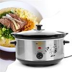 Nồi nấu cháo đa năng Hàn Quốc BBCooker 3.5 l