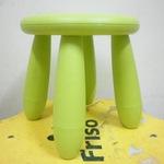 GHẾ MAMMUT IKEA FRISO