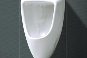 Bồn tiểu nam treo tường U  440V  Rửa vành RIM màu trắng