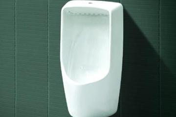 Bồn tiểu nam treo tường U 431V   Rửa vành RIM màu trắng