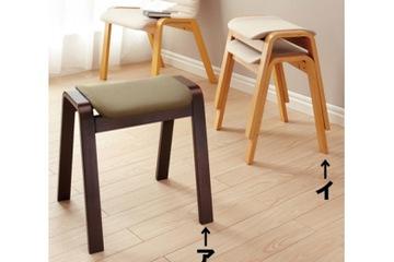 Ghế gỗ nệm Vecteur
