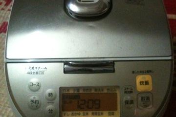 Nồi cơm điện cao tần Nhật bản IH