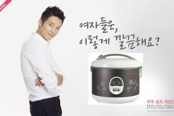 Nồi cơm điện Cuckoo Hàn Quốc 2 lít CR1032