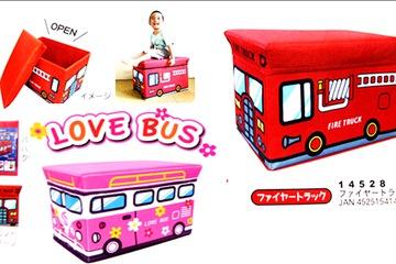 Ghế hộp đa năng hình xe buýt cao cấp