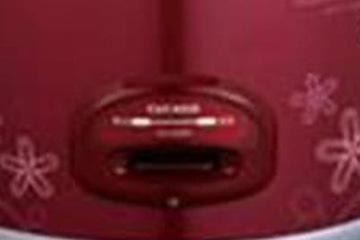 Nồi cơm điện Cuckoo 4lit CR 2233