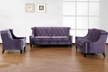 Ghế sofa bộ   ĐA. S2041