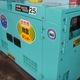 Máy phát điện Denyo 50kva/ máy phát điện denyo 60kva/ máy phát đi.
