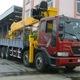 Xe tải gắn cẩu...xe tải cẩu....Trung tâm phân phối xe tải cẩu..