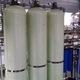Dây chuyền xử lý nước tinh khiết đóng bình 21 lít.
