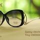 Shop Hibou bán Kính cận , mắt kính cận giá rẻ, kính thời trang, K.