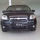 Chevrolet 2013: Giảm giá từ 5 đến 30 triệu. Aveo Lacetti Cruze Spark 2.