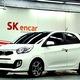 Chuyên cung cấp Kia Morning nhập khẩu Hàn Quốc, Kia Morning 2013, 2012.