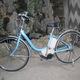Xe đạp điện Nhật bãi 5t giá rẻ bất ngờ Bh 3 Tháng.