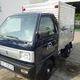 Xe tải thùng inox Suzuki 560 kg.