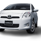 Bán xe Toyota Yaris nhập khẩu tại Vũng Tàu giá cạnh tranh, khuyến .