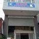 Cần cho thuê nhà tại 51 ngõ 218 Định Công Hoàng Mai HN giá rẻ nh.