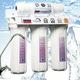 Máy lọc nước Nano Geyser nhập khẩu từ Nga KM lớn/Máy lọc nướ.