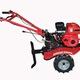 Máy xới đất mini, máy cày xới đất, máy xới cỏ làm luống hoa.