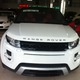 Land Rover Evoque 2.0 Dynamic 2014.