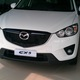 Mazda CX5 chính hãngTẶNG bảo hiểm vật chất, giá cực SHOCK.