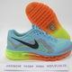 Giày Nike chính hãng dành cho trẻ em teen nam teen nữ và nữ Nike Air .