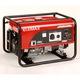 Máy phát điện Elemax SH3200EX Elemax SH3900EX Elemax SH4600EX Nhật gi.
