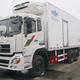Xe tải Dongfeng 7t, bán xe tải Dongfeng 7 tấn.