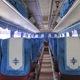 Chuyên cung cấp Áo ghế, Rèm cửa, màn cửa, Ghối tựa xe Khách.