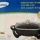 Chảo lẩu nướng điện đa năng Samsung chính hãng Hàn Quốc.