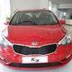 Bán xe KIA K3 2014 tốt nhất tại Hà Nội Kia Cầu Diễn, KIA K3 1.6MT,.