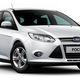 Xe FORD Ecosport, Fiesta, Focus, Ranger, Everest, Transit giá rẻ nhất..