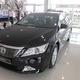 Bán xe Toyota Camry, Altis giá tốt nhất chỉ có thể ở Toyota Hiroshi.