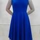 Váy xòe 195k/váy Giá sốc nhất Amazing prices.