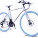 Order xe đạp Do It Yourself đạp ngược là phanh ship toàn quốc bán .