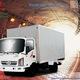 Xe tải 1.9 tấn, VEAM VT200, tổng trọng tải dưới 5 tấn, bán trả.