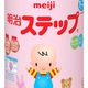 Bán buôn, bán lẻ sữa Nhật xách tay: Glico Icreo, Meiji, Morinaga và W.