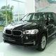 Trung tâm BMW tại Hà Nội, BMW Miền Bắc bán BMW X5 xDrive 35i và BMW .