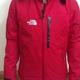 Chuyên bán buôn bán lẻ áo khoác The North Face,Jack Wolfskin, Columbia, .